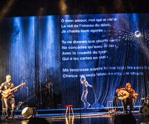 Photo du spectacle de Al Atlal avec Norah Krief